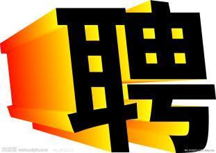 内蒙古betway必威手机版中文版