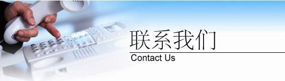 内蒙古亚博体育app官方下载网址